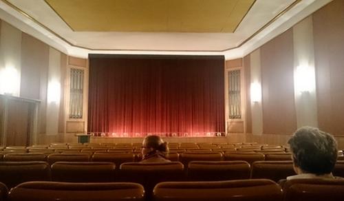 Kino Innenraum