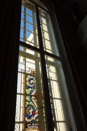 Fenster der Musikschule Heidelberg