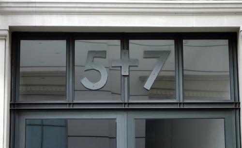 Hausnummer 5 + 7 in der Plöck